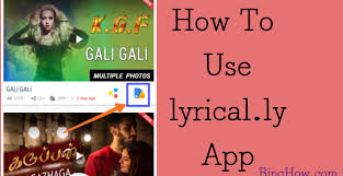 How to use lyricaly app 1