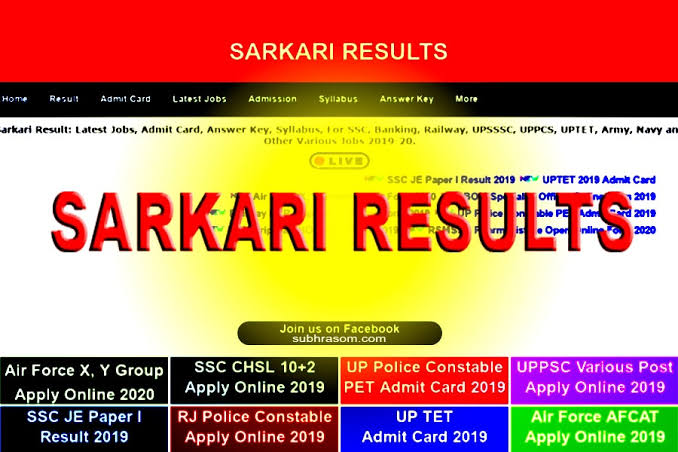 Sarkari Results 2020, Sarkari Result notification : Sarkariresult.com